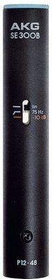 AKG SE300B Microphone Pre-Amplifier