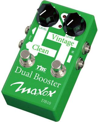 Maxon DB10 Dual Booster