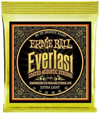 Ernie Ball 2560 Everlast Extra Light