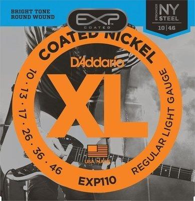D'Addario EXP-110 Coated Regular Light
