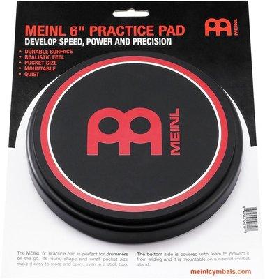 Meinl MPP 6