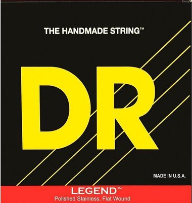 DR Strings Hi-Beam Flats Medium