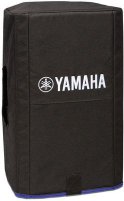Yamaha SCDXR12