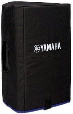 Yamaha SCDXR15