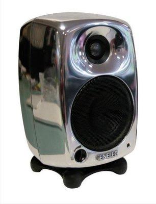 Genelec 8020C Bi-Amplified Monitor System Polished Aluminium