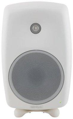 Genelec 8250A Bi-Amplified SAM Monitor System White