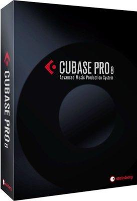 Steinberg Cubase Pro 8 Education
