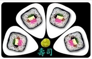 PikCard PC406 Sushi Pickcard
