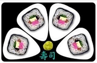 PikCard PC406 Sushi Pickcard