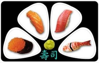 PikCard PC423 Sushi Pickcard