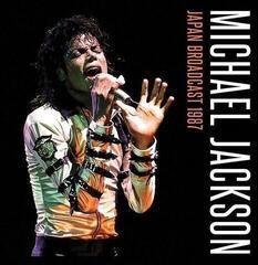 Michael Jackson Michael Jackson LP