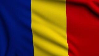 Allroundmarin Romanian Flag 20 x 30 cm