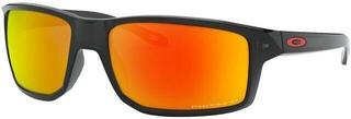 Oakley Gibston Black Ink/Prizm Ruby Polarized