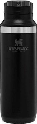 Stanley The Switchback Travel Mug 0,47L Matte Black