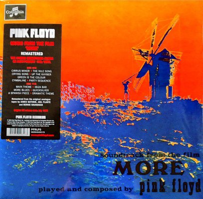 Pink Floyd More (Ost) (2011 Remastered)