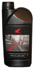 Honda 4-Stroke Motorcycle Engine Oil SAE 10W-30 MA (JASO MA) 1L