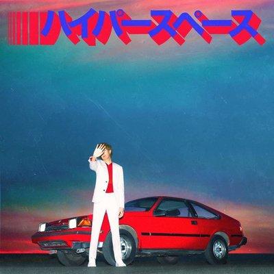 Beck Hyperspace (Vinyl LP)