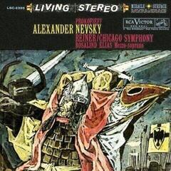Fritz Reiner Prokofiev: Alexander Nevsky (LP) Audiophile Quality