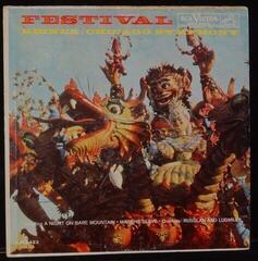 Fritz Reiner Festival (LP) Audiophile Quality
