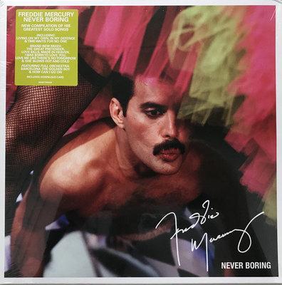 Freddie Mercury Never Boring (Vinyl LP)