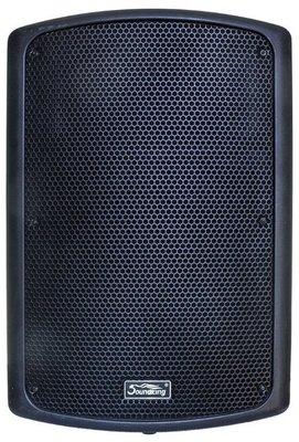 Soundking KB15A-1