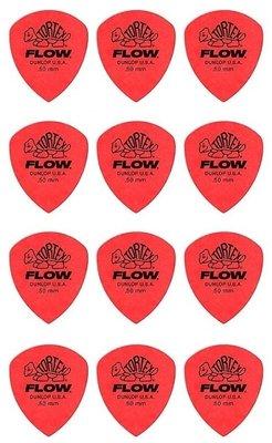Dunlop 558P050 Tortex Flow Player's Pack 0.50