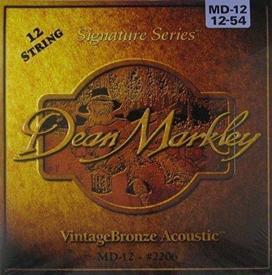 Dean Markley 2206 M 12-54 VintageBronze 12 String Acoustic