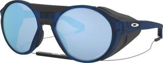 Oakley Clifden Matte Translucent Blue/Prizm Deep H2O Polarized