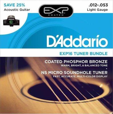 D'Addario EXP16-CT15 Phosphor Bronze Light/Soundhole Tuner CT-15