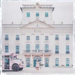 Melanie Martinez K-12 (CD)