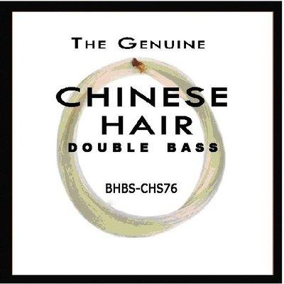 Dowina BHBS-CHS76