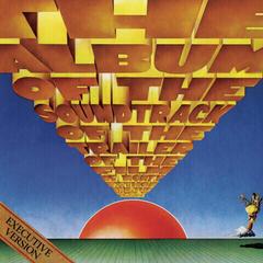 Monty Python The Holy Grail OST (Vinyl LP)