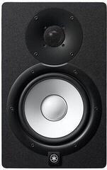 Yamaha HS7 BK Studio Monitor