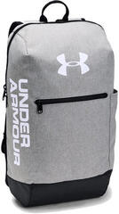 Under Armour Patterson Backpack Gray