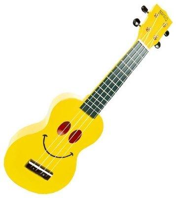 Mahalo U-SMILE EA Yellow