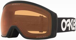Oakley Flight Tracker XM Factory Pilot Black Prizm Persimmon 20/21