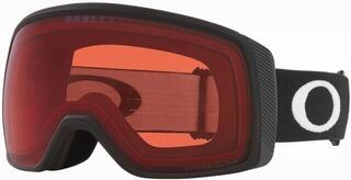 Oakley Flight Tracker XS Matte Black Prizm Rose 20/21