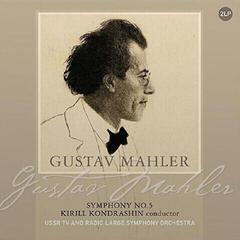 Gustav Mahler Gustav Mahler LP