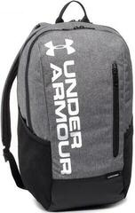 Under Armour Gametime Backpack Gray