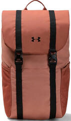 Under Armour Sportstyle Rucksack Brown