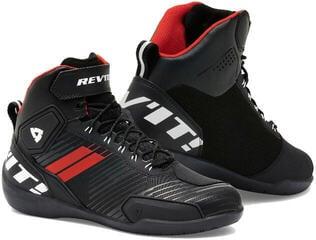 Rev'it! Shoes G/Force