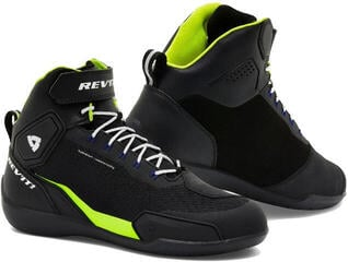Rev'it! Shoes G/Force H2O