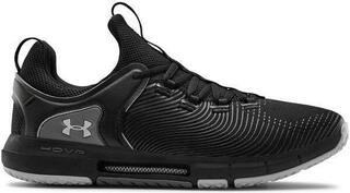 Under Armour Hovr Rise 2 Mens Shoes
