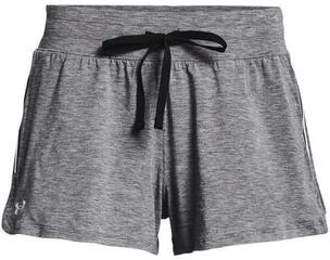 Under Armour Recover Sleep Womens Shorts Black Fade Heather/Metallic Silver XS