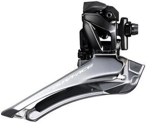 Shimano Dura-Ace FD-R9100-F Front Derailleur 2x11-Speed Brazed-On