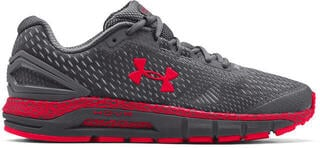 Under Armour UA HOVR Guardian 2 Pitch