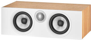 Bowers & Wilkins HTM6 S2 Anniversary Edition Dub