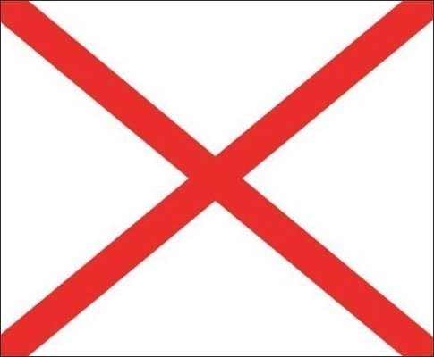 Talamex Signal Flag V