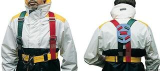 Osculati SAFETY HARNESS PROFESSIONAL