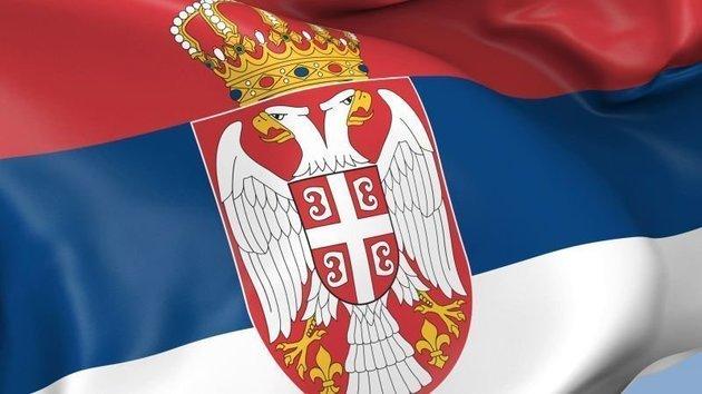 Lindemann Bandiera nazionale Serbia 30x45 cm